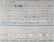 YUKI PALLIS COLLECTION