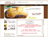 フランス菓子 W.Bolero(ドゥブルベ・ボレロ)