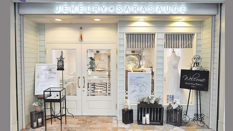 婚約指輪・結婚指輪専門店 LAPAGE 京都本店 店舗画像