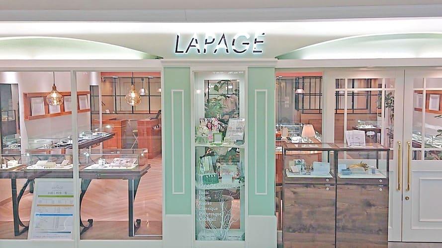 婚約指輪・結婚指輪専門店 LAPAGE 神戸本店 店舗画像