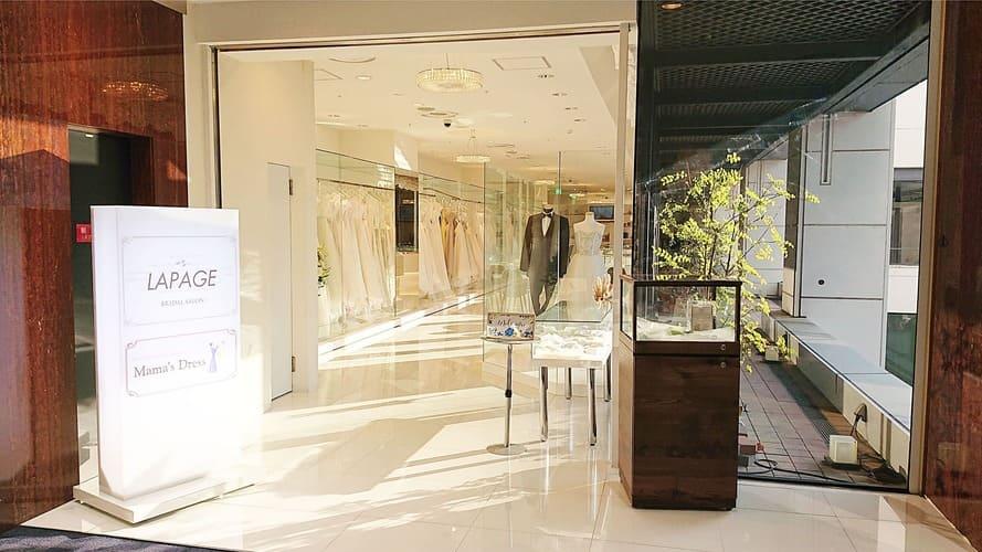 婚約指輪・結婚指輪専門店 LAPAGE 心斎橋店 店舗画像