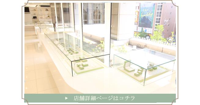 LAPAGE 心斎橋店 店舗画像