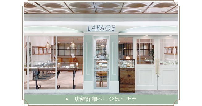 LAPAGE 神戸本店 店舗画像