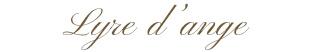 Lyre-d'ange
