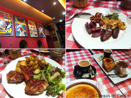 8 Prolongation restaurant paris