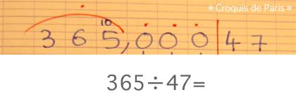 4割算です365÷4
