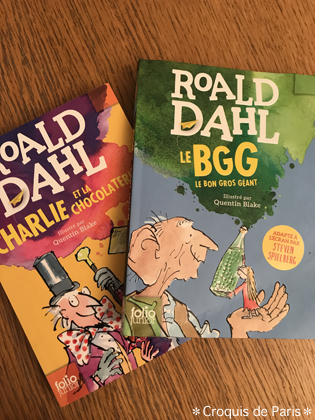 13 世界中で愛される Roald Dahl