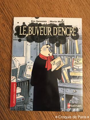 12 課題教科書で気に入った Le Buveur d'encre