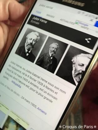 6 フランス 有名作家 Jules Verne