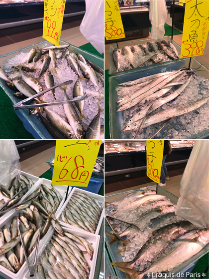 4スーパーの特設コーナーは魚魚魚〜