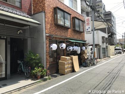 1京都のLAPAGEの合間に友人とランチで待ち合わせ