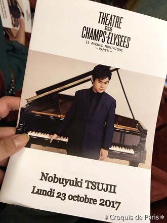 3辻井伸行さんのコンサート