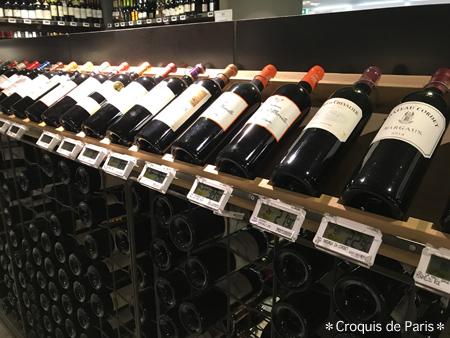 4ワイン何しましょう