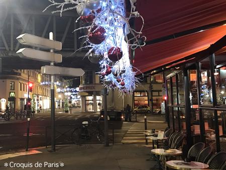 11カフェもクリスマスの飾り付け