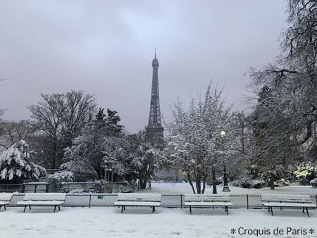 8世界が凍り付いた様な白い景色