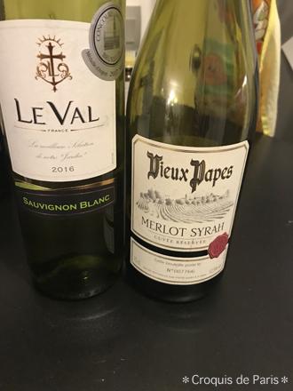 3面白い利きワイン