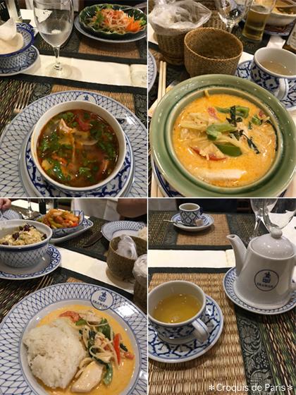 6 ERAWAN restaurant