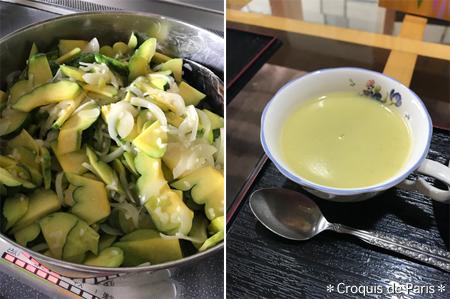 6一昨日は若カボチャのスープ