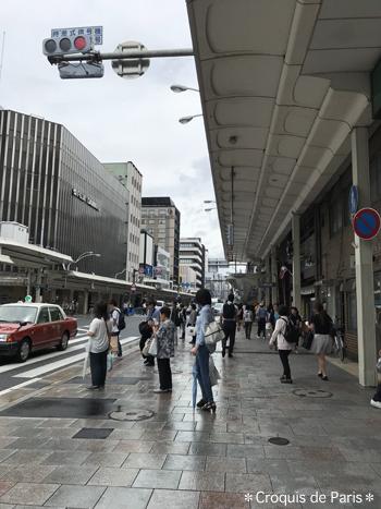 4こちらは先週の京都