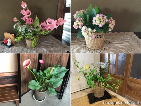 5花に囲まれる