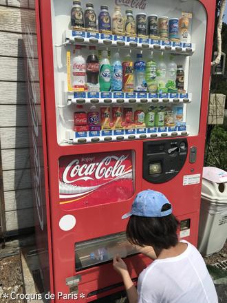 8命の自動販売機