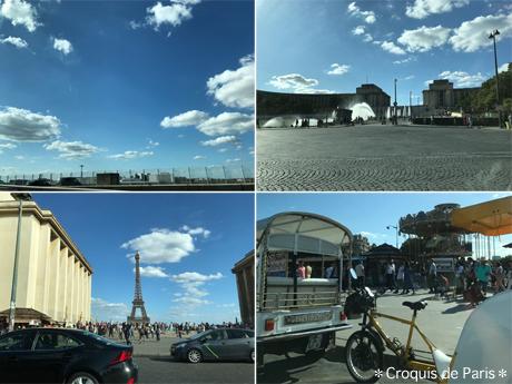 5帰って来たパリ