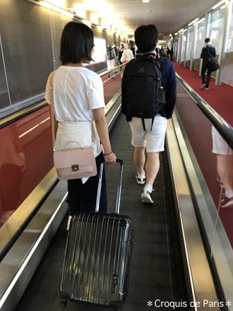 4着いた〜
