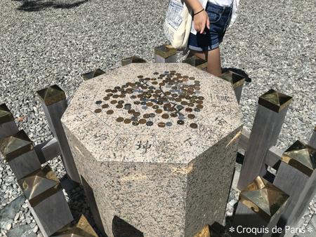 14八角形の石