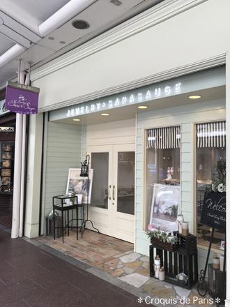 1LAPAGE京都本店