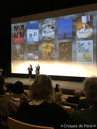 8KINOTAYO現代日本映画祭