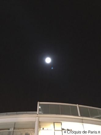 12もうすぐ満月