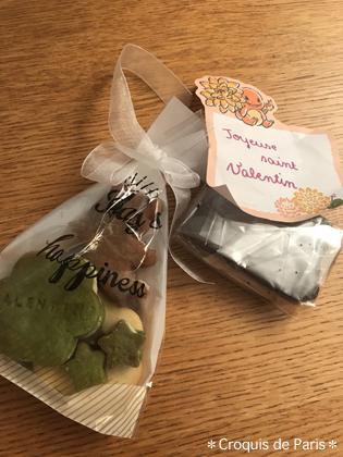 1娘がバレンタインのチョコを貰ってきました