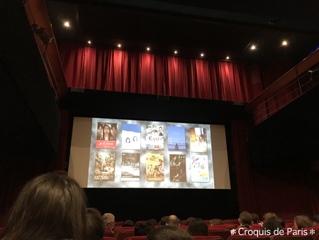 9KINOTAYO現代日本映画祭