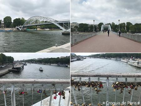 7ドゥビイ橋