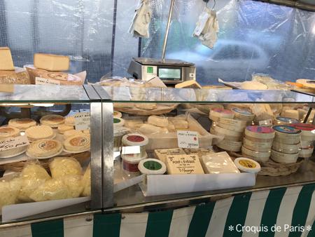 8チーズやさん