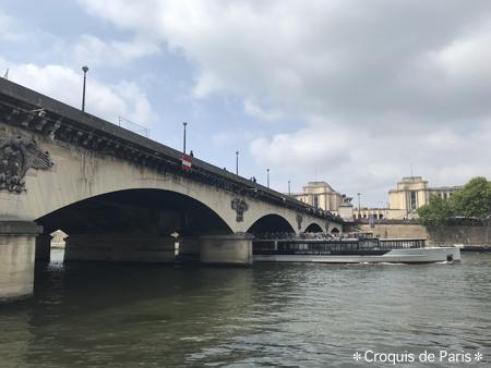 6イエナ橋