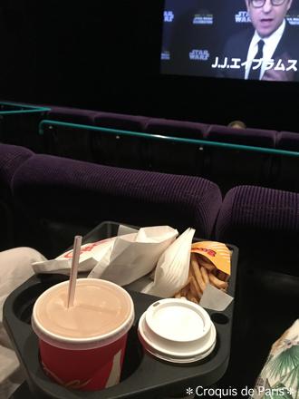 5日本の映画館