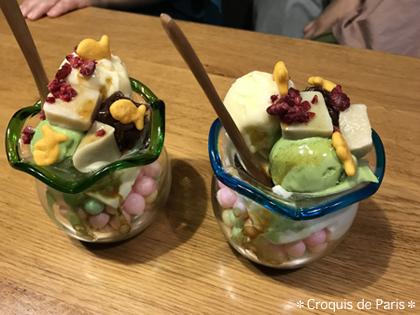 13きんぎょ食堂だけでに金魚鉢のパフェ