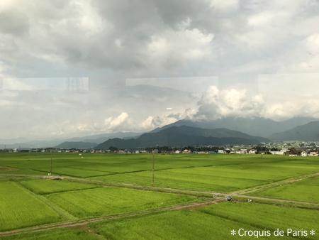 4可愛い田舎〜