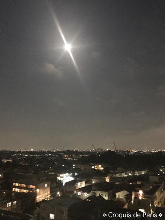 2人が好きな満月の夜