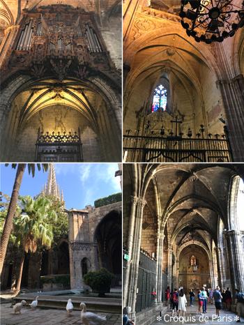 15カテドラル サンタエウラリア大聖堂 中庭