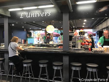 4市場のカフェ ユニベール
