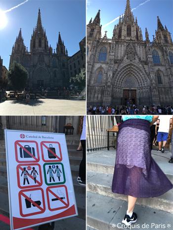 12カテドラル サンタエウラリア大聖堂