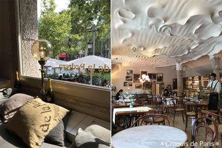 11カフェ・デ・ラ・ペドレラ