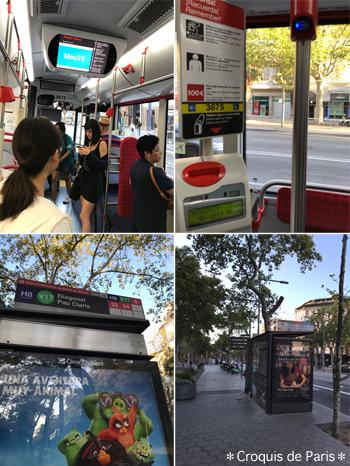 2バルセロナのバス