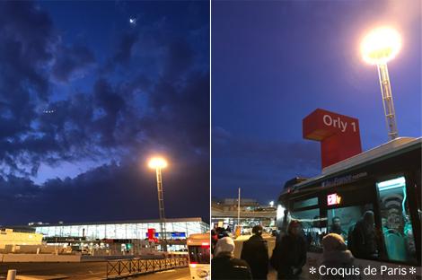 2オルリーバスでオルリー空港へ